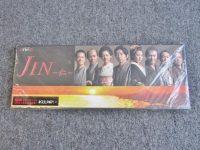 横浜市瀬谷区にてJIN 仁 DVDセットを出張買取いたしました。