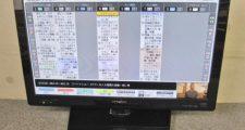 日立 Wooo HDD内蔵 26型液晶テレビ L26-HP07 (管理番号AW1AS_1487-4-H1)