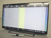 品川区にて東芝 REGZA 49G20X 2016年 液晶テレビを出張買取いたしました。