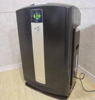 DAIKIN ダイキン 加湿ストリーマ空気清浄機 TCK70P-T 2014年製