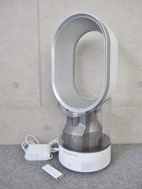 世田谷区にてdyson ダイソン ハイジェニックミスト 加湿器 AM10 2014年製を買取いたしました。