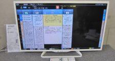 2016年製★ SHARP AQUOS 32型液晶テレビ LC-32W25