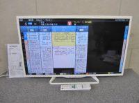中央区にてSHARP AQUOS 32型液晶テレビ LC-32W25 2016年製を買取いたしました。