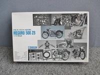 小平_出張買取_グンゼ産業_メグロ 500 Z6