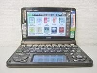 杉並区にて カシオ 電子辞書 EX-word プロフェッショナル XD-N10000 を出張買取致しました