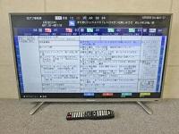 世田谷区にて ハイセンス 32型液晶テレビ HS32K225 2016年製 を出張買取致しました