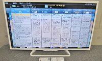 八王子_出張買取_シャープ_LC-32W25