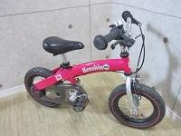 小平_店頭買取_Henshin Bike へんしんバイク