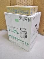 八王子_店頭買取_ニューサム_TKB-210