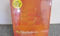 世田谷_出張買取_Microsoft Visual Studio 2005 Professional Edition
