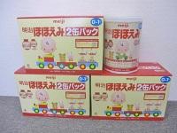 大和市にて 明治 ほほえみ 粉ミルク 800g 7缶セット を店頭買取致しました
