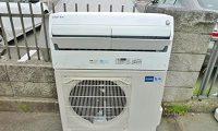 大和_出張買取_三菱_MSZ-ZW565S