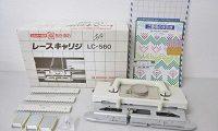 八王子_出張買取_シルバーリード_LC-560