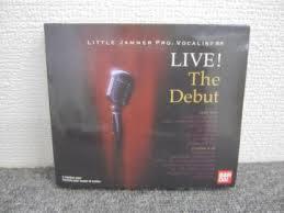 リトルジャマープロボーカリスト専用カートリッジ LIVE! The Debut