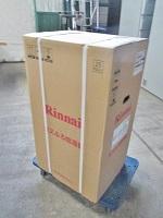 世田谷区にて リンナイ 都市ガス ふろ給湯器 16号 RUF-VS1615SAW を店頭買取致しました