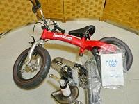 品川区にて へんしんバイク ビタミンiファクトリー 子供用自転車 レッドを出張買取致しました