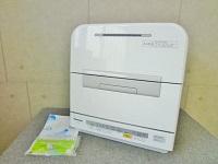 東大和市にて パナソニック 食器洗い乾燥機 6人用 NP-TM9 2016年製 を出張買取致しました