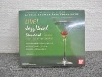 大和_宅配買取_リトルジャーマン_LIVE! Jazz Vocal Standard