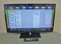 東村山市にて 東芝 REGZA 32型液晶テレビ 32S7 2013年製 を出張買取致しました