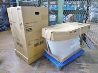 小平市にて INAX 一体型シャワートイレ ベーシア BC-BA20S/BW1 DT-BA281 を店頭買取致しました