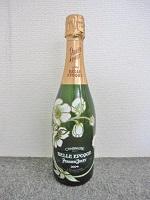 世田谷_出張買取_ペリエ ジュエ エポック シャンパン