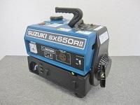 大和市にて SUZUKI スズキ ポータブル発電機 SX650RⅡ を店頭買取致しました