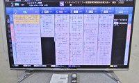 大和_出張買取_シャープ_LC-60XL10
