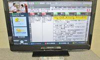 大和_出張買取_パナソニック_TH-L32C3