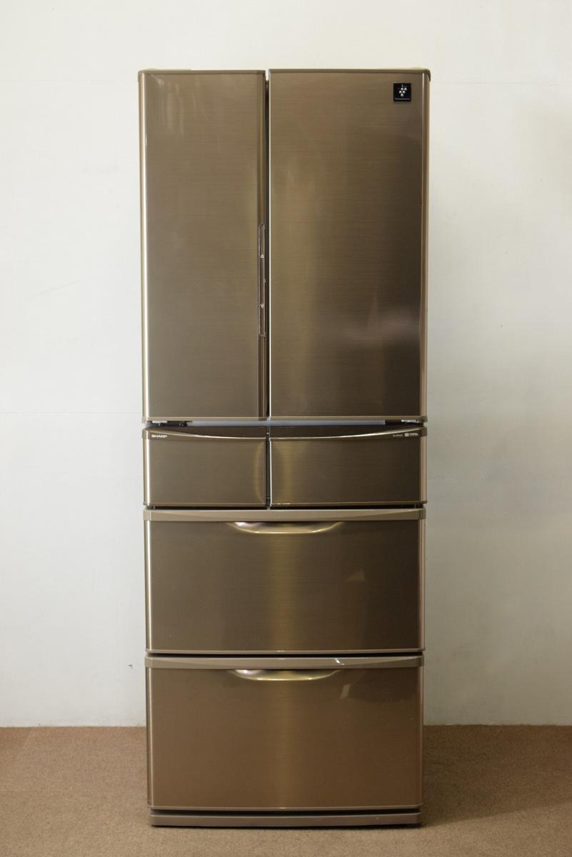 藤沢市にて冷蔵庫SHARP[SJ-XF44X-T]を買取ました