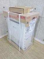 八王子市にて ふろ給湯器 GT-C206SAWX を買取しました