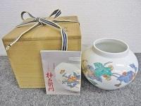 横須賀市にて 柿右衛門 濁手苺文 花瓶 を買取しました