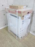 八王子市にてふろ給湯器 GT-C2452SAWX-2を買取しました