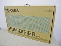 東京都北区にて cado 加湿器 HM-C610S を出張買取致しました