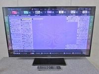 大和_液晶テレビ_東芝_42Z7