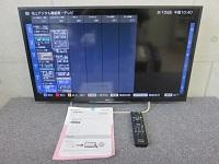 渋谷区にてSONY 液晶テレビ KDL-32W700を買取しました