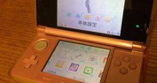 3DS 本体 ローズピンク