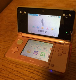 3DSを買取依頼する前に初期化をしよう!