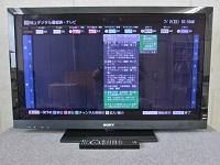 小平_出張買取_SONY_KDL-40HX80R