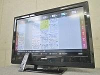 川崎市中原区にて 東芝 液晶テレビ 32A1 を買取ました