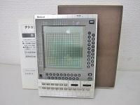 ナショナル 名局ジュニア 携帯用電子碁盤 JH-500N 囲碁