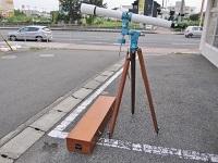GOTO 五藤光学 赤道儀セット