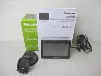 Panasonic Gorilla ポータブルナビ CN-GP530D