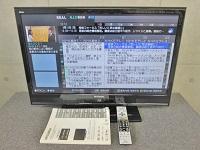 府中市にて三菱 液晶テレビ LCD-32BHR500を買取ました