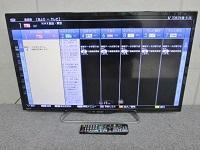 昭島市にて シャープ 液晶テレビ LC-32W25 を買取ました