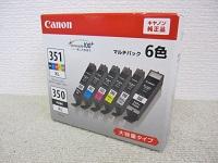 キャノン 純正インク BCI-351XL