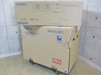 TOTO ネオレストRH 便座一体型トイレ CES9768M