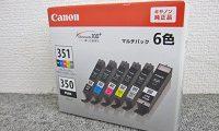 キャノン 純正インク BCI-351+350 6色