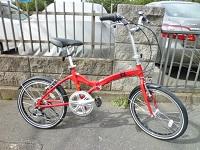 世田谷_店頭買取_glamorous 20インチ 折りたたみ自転車