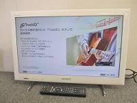 豊島区にてソニー 液晶テレビ KDL-22EX540を買取ました
