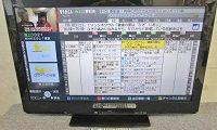 小平_出張買取_パナソニック_ TH-L32C3